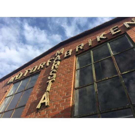 Добра европейска практика: Местна инициативна рибарска група в Дания спомага за превръщането на изоставена фабрика за двигатели на лодки в многофункционален център за насърчаване на местното морско предприемачество
