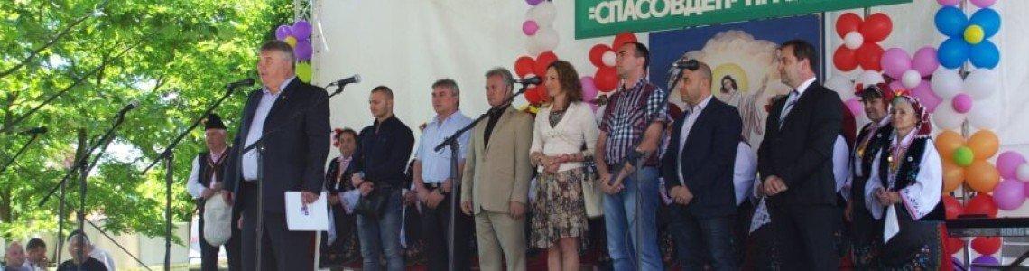 """10.06.2021 г.: Регионален тракийски фолклорен фестивал """"Спасовден"""" ще се проведе в гр. Ахелой"""