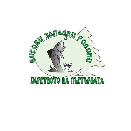 """Проект """"Развитие на туристическите атракции в община Батак, чрез възстановяване на рибовъдно стопанство в с. Фотиново"""""""